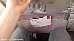 هواپیمایی امارات A380