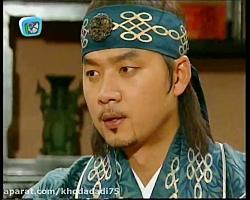 سریال جومونگ قسمت 47 شبک...