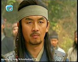 سریال جومونگ قسمت 48شبک...
