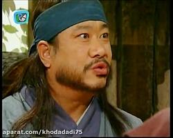 سریال جومونگ قسمت 49 شبک...