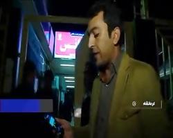 بیمارستان طالقانی کرمانشاه