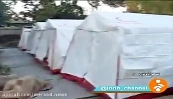 وضعیت زلزله در اسلام آبادغرب