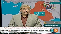 پوشش زنده آخرین خبرها از زلزله شدید در کرمانشاه -شبکه خبر - بخش سوم