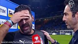 اشک های بوفون پس از ناک...
