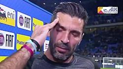 اشک های بوفون پس از حذف ...
