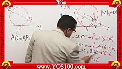 آزمون یوس - yos مهندس درب...