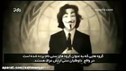 تهدید هکرها