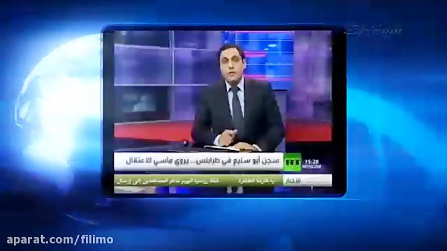 آنونس فیلم مستند اسرار زندان ابوسلیم