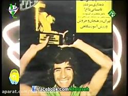 زندگی ورزشی ناصر حجازی