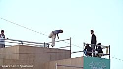 Team Farang at Vigo Street Stunts 2016
