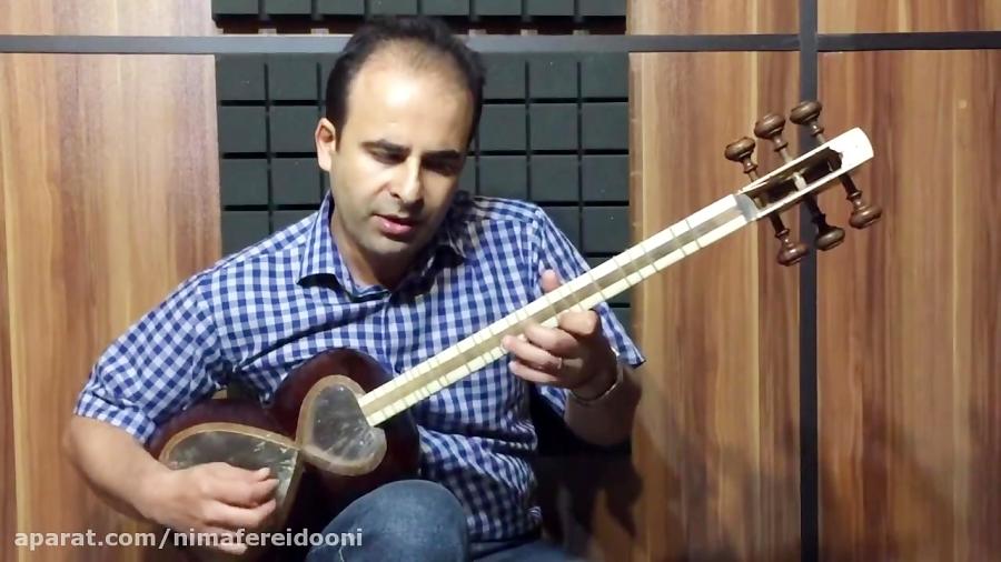 چهارمضراب شور دستور متوسطه حسین علیزاده نیما فریدونی تار
