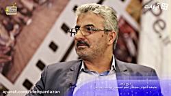 نماینده لاهیجان: مجلس از کسب و کارهای نوپا حمایت می کند