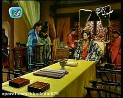 سریال جومونگ قسمت 57شبک...