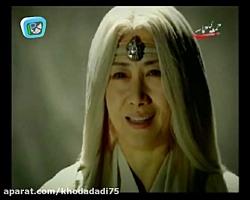 سریال جومونگ قسمت 58شبک...