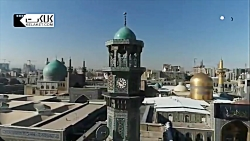 تصاویر هوایی از حرم امام رضا (ع)