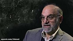 اخلاق حافظی,عبدالکریم سروش