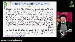 امام رضا (ع) چگونه در عزای سیدالشهداء(ع) عزاداری می کرد