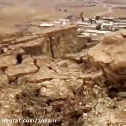 شکاف کوه بر اثر زلزله در کرمانشاه