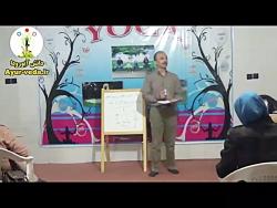 آشنایی با اصول کسب و پایداری سلامتی با آیورودا-2