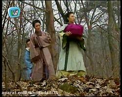 سریال جومونگ قسمت 61شبک...