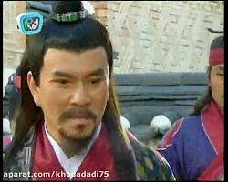 سریال جومونگ قسمت 63شبک...