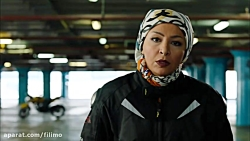 """تیزر فیلم سینمایی """"آینه بغل"""""""