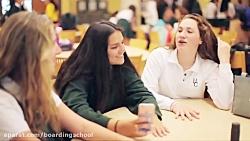 مدارس شبانه روزی کانادا -  Havergal