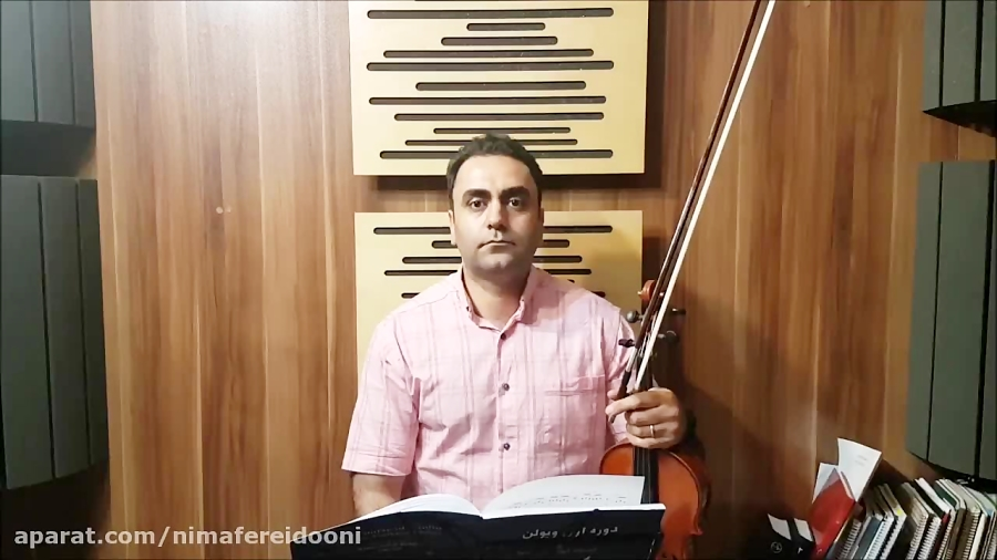 فیلم آموزش ویولن ردیف اول ابوالحسن صبا دستگاه سهگاه چهارمضراب دوم ایمان ملکی