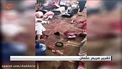 نزدیک به ۵۰۰ کشته و زخمی در حمله داعش به مسجد الروضه