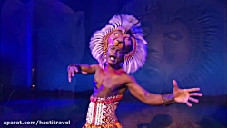 "THE LION KING on Broadway: ""Feel the Love Tonight"" TV Commercial"