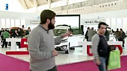 گزارش ویدئویی غرفه سیف خودرو در نمایشگاه خودروی تهران