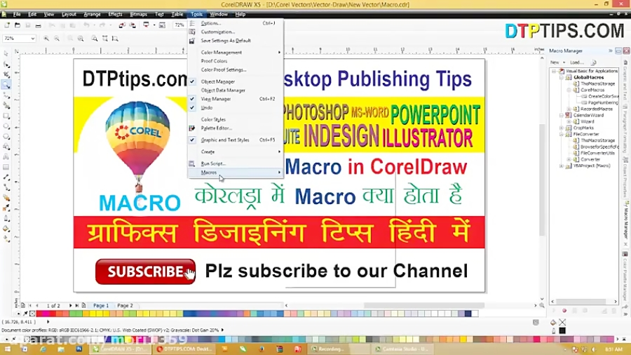 How to create a Macro in CorelDraw - Video in Hindi