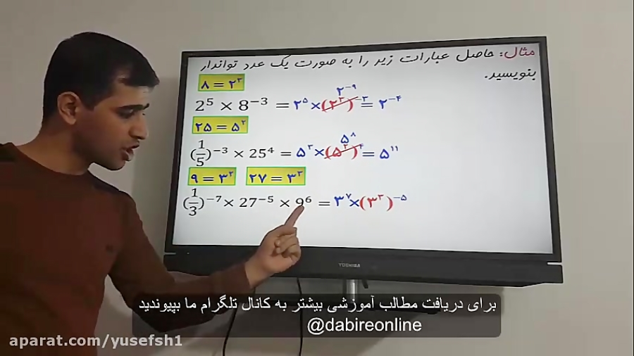 اعداد تواندار-آموزش