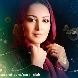 آهنگ شاد ایرانی جدید،  نگو نه. Shad Irani nago na 2018