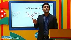 فیلم آموزشی حسابان یازدهم (دنباله های حسابی و هندسی )