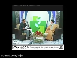 پوستی شفاف! درمان در طب اسلامی