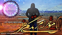 آهنگ غمگین ایرانی irani sad...