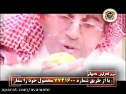 کلیپ کودکانه العصفوره-نزار القطری به زبان عربی