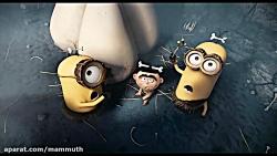 انیمیشن زیبا و جذاب مینیون ها (Full HD)