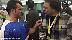 گفتگوی اختصاصی با سهراب مرادی پس از قهرمانی ایران