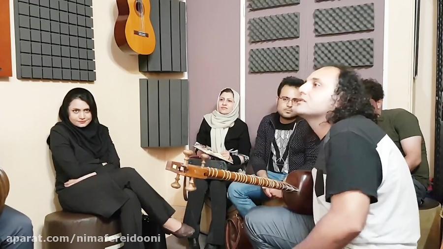 دورهی آموزش ردیف موسیقی ایرانی به روش نوین دکتر آرش کمالیان