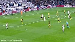خلاصه بازی رئال مادرید 3-2 دورتموند (HD)