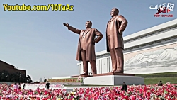 ۱۰ منبع درآمد عجیب و غریب کره شمالی