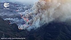 آتش سوزی وسیع در کالیفرنیا