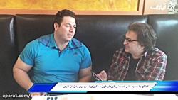 رمزگشایی از ناگفته های سعید علی حسینی به زبان مادری