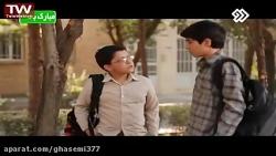 فیلم ایرانی مسابقه