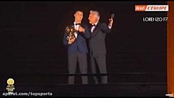 کریستیانو رونالدو برنده توپ طلا سال 2017