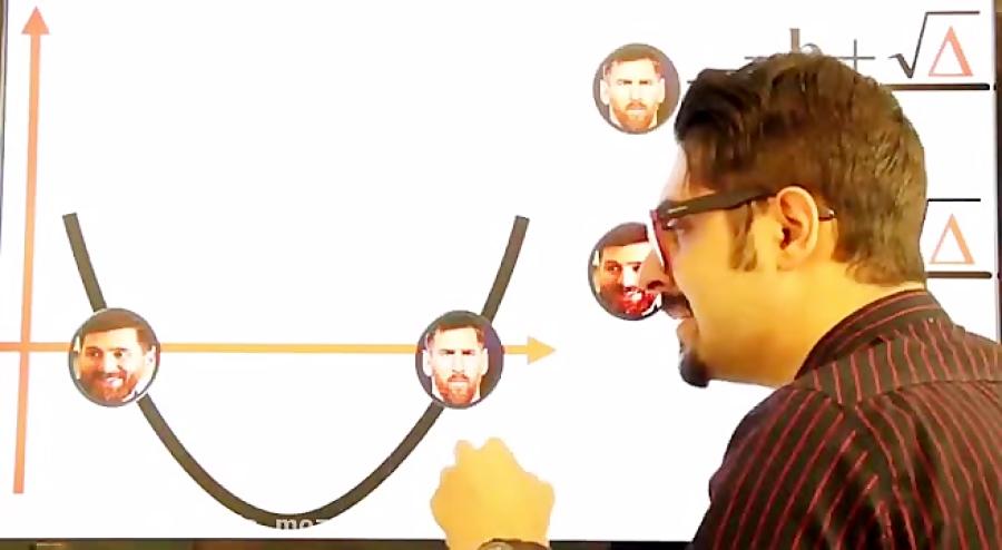 ریشه-معادله-درجه2-در-یک-دقیقه-تدریس-پوریا-مظفریان