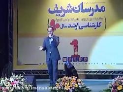 حسن ریوندی توهین افغانیا