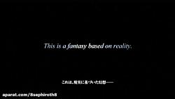 Final Fantasy XV: Noctis
